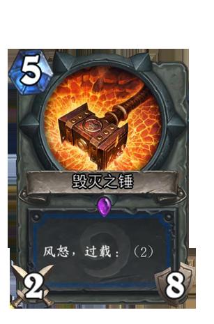 炉石传说超详细新手指南:看完就会打炉石!