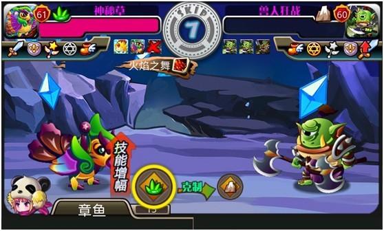 怪物联盟战斗系统3