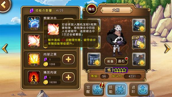 Screenshot_2015-09-02-15-55-36_副本.jpg