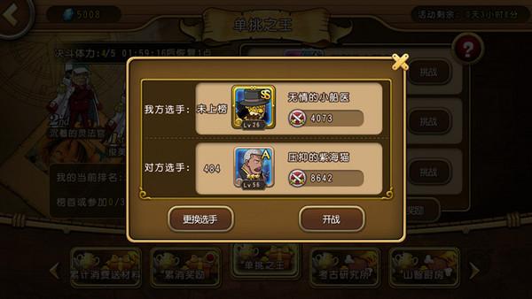 E2920621ABBCE4D9DBE7F78D74E27F87_副本.jpg