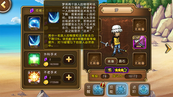 Screenshot_1970-01-11-07-30-37_副本.jpg