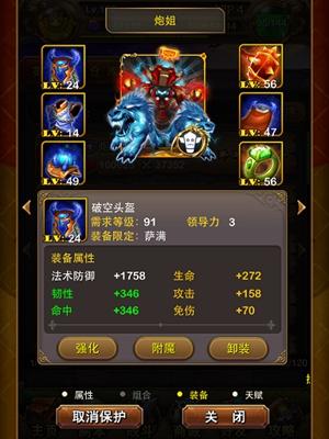 mt_150305003