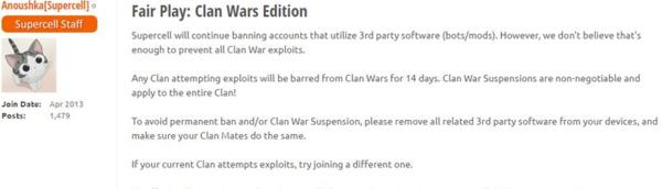 官方公告:部落战使用第三方软件禁战14天