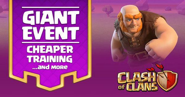 部落冲突巨人新活动开启!训练成本全线打一折